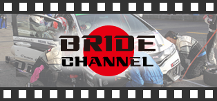 BRIDE CHANNEL