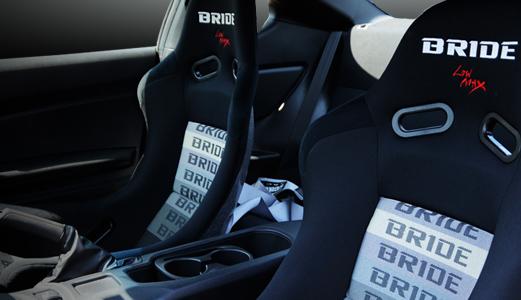 Bride Car Seats Logo